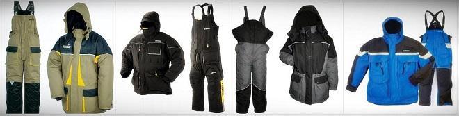 Зимние рыболовные костюмы